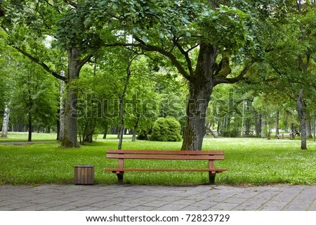 old park - stock photo