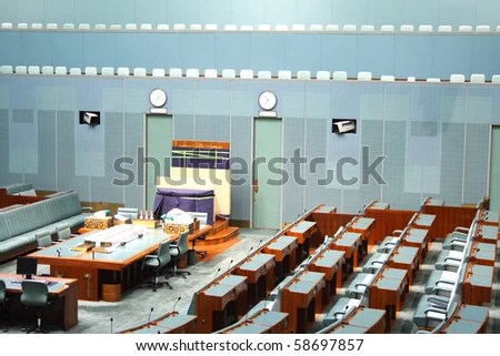 Canberra - Nov 08: Inside Parliament House, The House Of ...