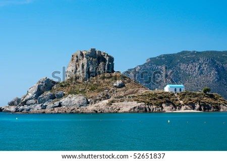 stock photo : Remote monastery at Kos island, Greece