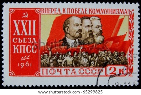 https://i1.wp.com/image.shutterstock.com/display_pic_with_logo/459844/459844,1289946395,14/stock-photo-ussr-circa-a-post-stamp-printed-in-the-ussr-shows-the-marx-engels-and-lenin-circa-65299825.jpg
