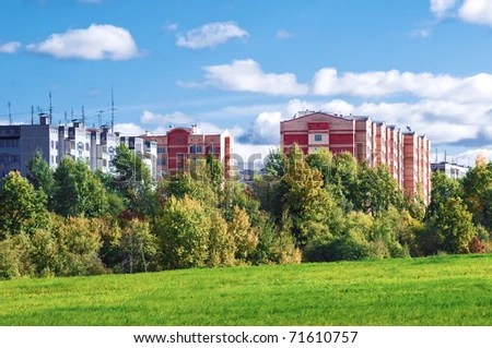 stock photo : Apartment block in ecologically clean area