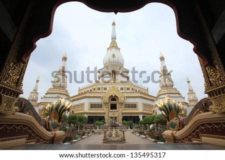 thai tample Wat Phra Mahathat Chedi Chaimongkol, Pha Nam Yoi, No - stock photo