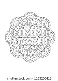 jewish coloring pages # 37