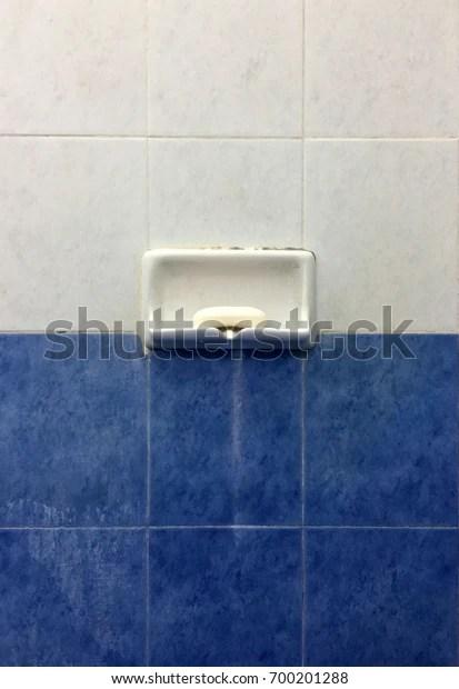 https www shutterstock com image photo ceramic soap holder beautiful tiles on 700201288