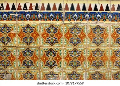 https www shutterstock com image photo colorful tiles on wall cuban house 1079179559
