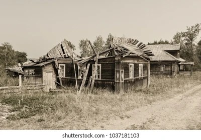 Similar Images Stock Photos Amp Vectors Of Old Building On