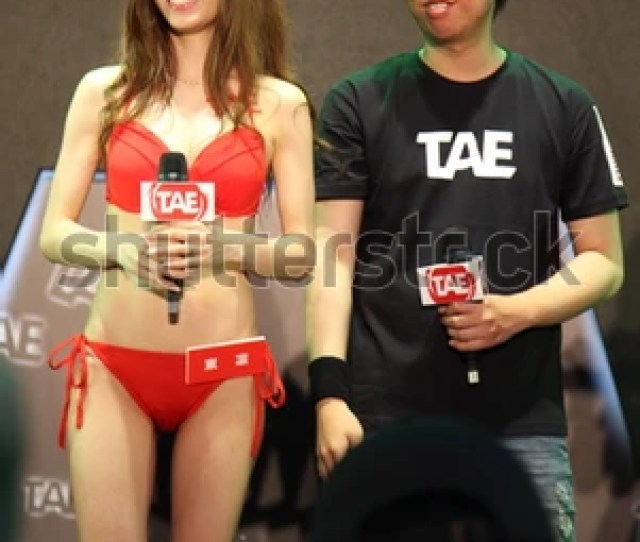 Taiwan June 09 Adult Expo 2017 Taiwan At The New Taipei City Exhibition Hall