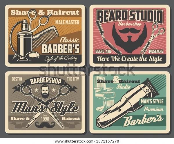 https www shutterstock com image vector barbershop professional salon barber shop hairdresser 1591157278