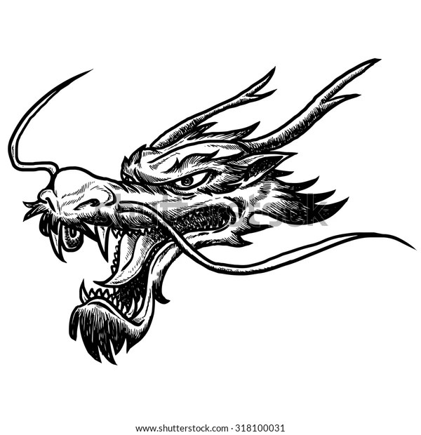 Chinese Dragon Head Hand Draw Monochrome Stock Vector Royalty Free 318100031