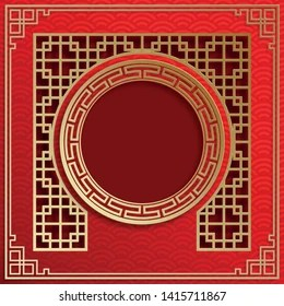 https www shutterstock com image vector chinese pattern oriental asia elements on 1415711867