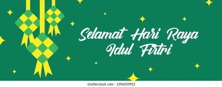 Selamat Hari Raya Idul Fitri Stock Vectors Images Vector Art
