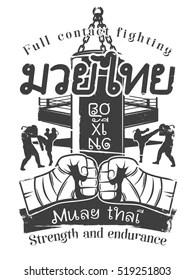 https www shutterstock com image vector monochrome print boxing composition muay thai 519251803