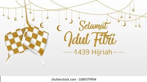 Vector Islamic Idul Fitri Images Stock Photos Vectors