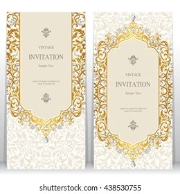 https www shutterstock com image vector wedding invitation card abstract background islam 438530755