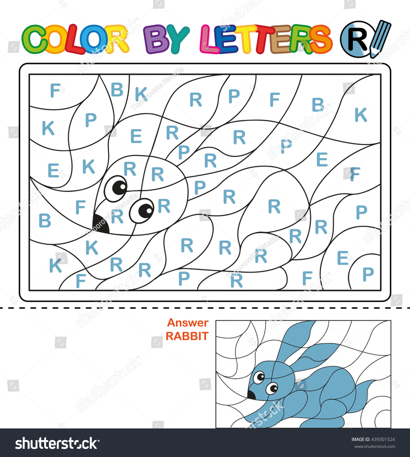 Abc Coloring Book Kids Color By Stock Illustration