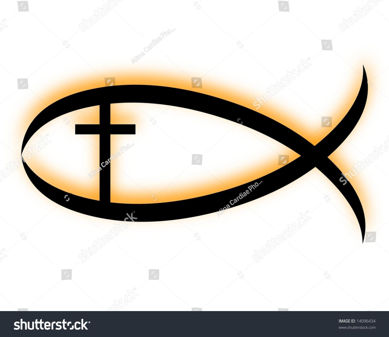 Jesus Fish Symbol Clip Art In Gold