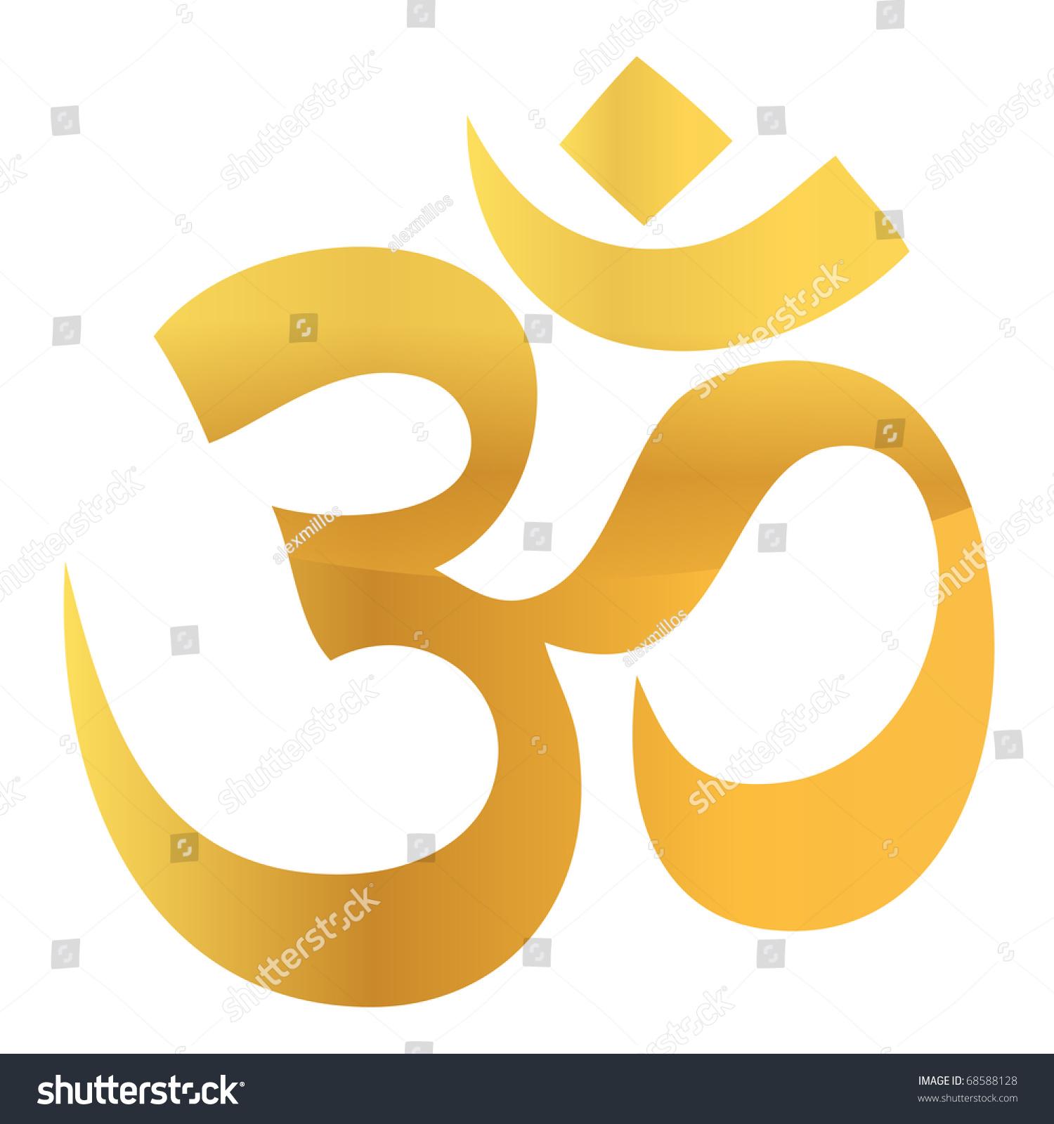 Gold Om Aum Symbol Stock Photo 68588128 : Shutterstock