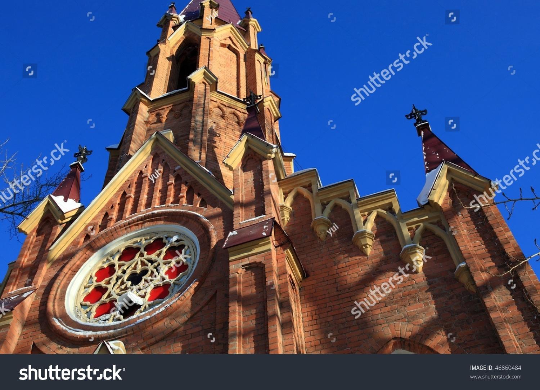 Part Of The Roman Catholic Church Stock Photo Shutterstock