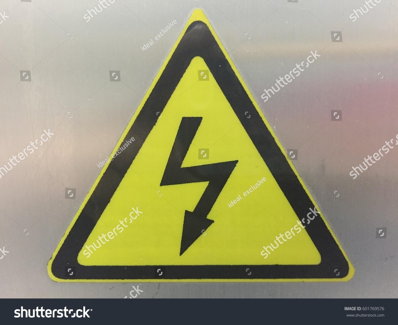 Security Alarm Yellow Triangle
