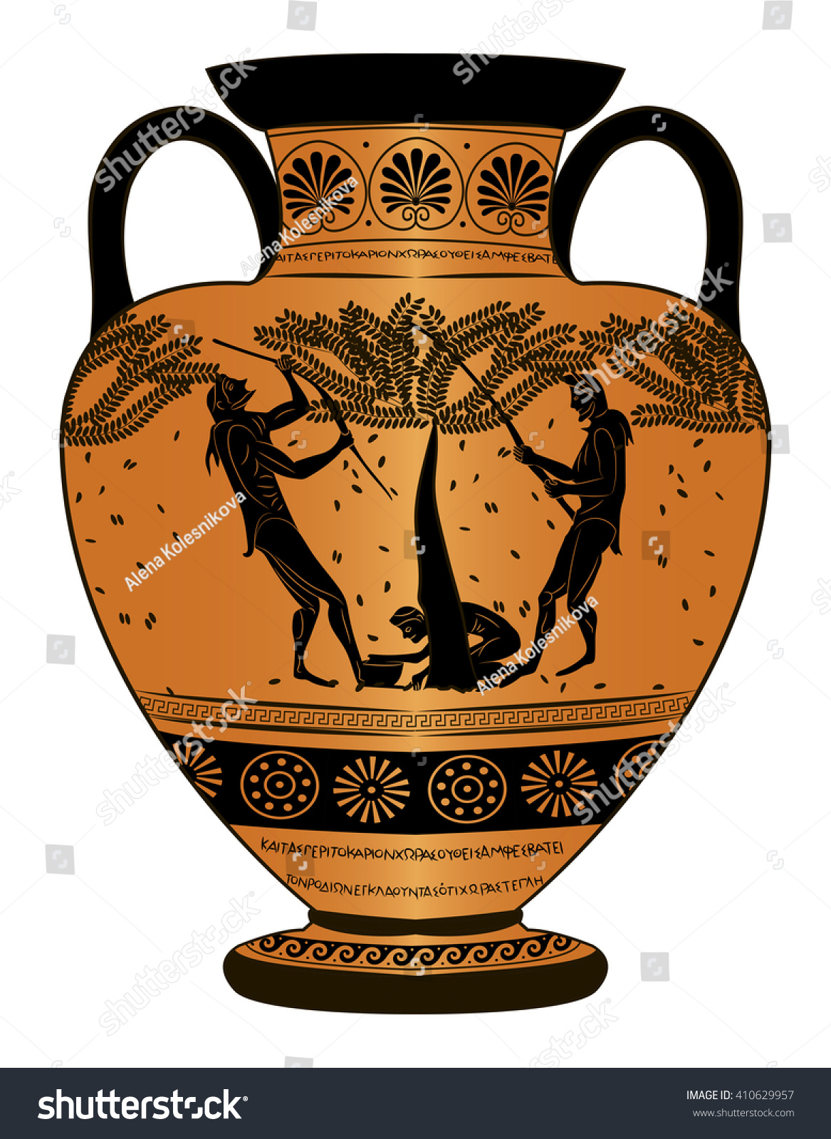 Vase Ancient Greece Harvest Stock Illustration