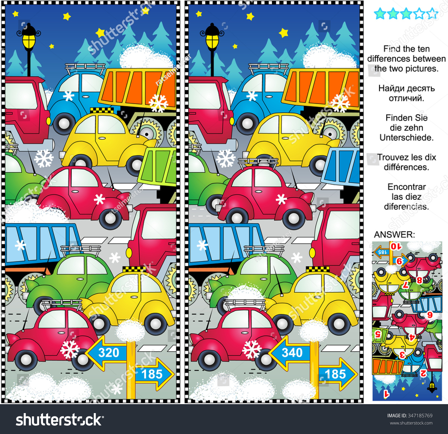 Winter Holiday Traffic Picture Puzzle Find Stock