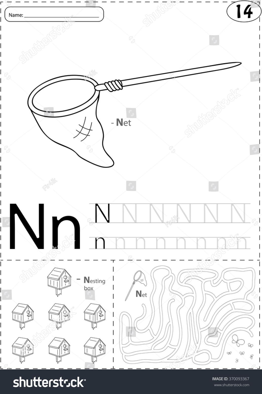 Cartoon Net And Nesting Box Alphabet Tracing Worksheet