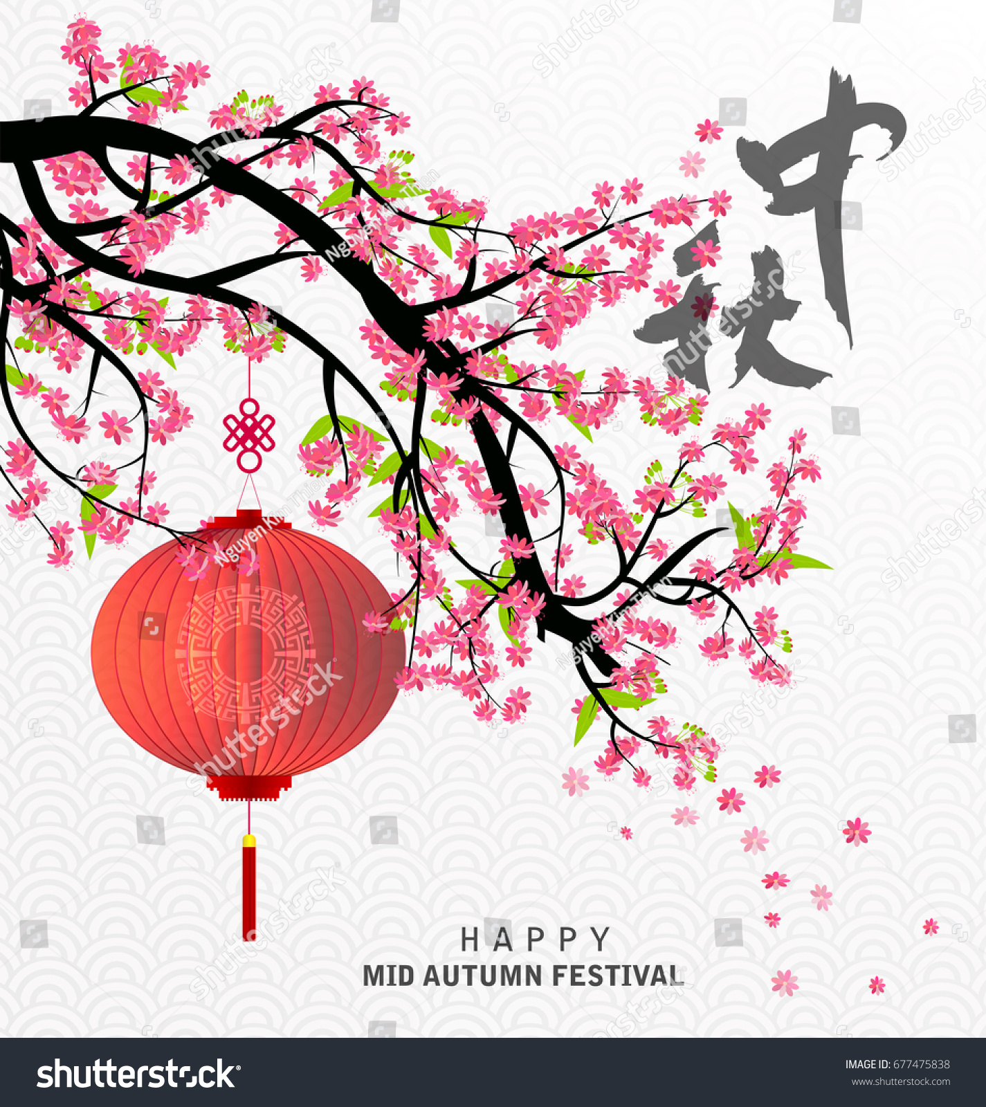 Mid Autumn Festival In Chinese Characters
