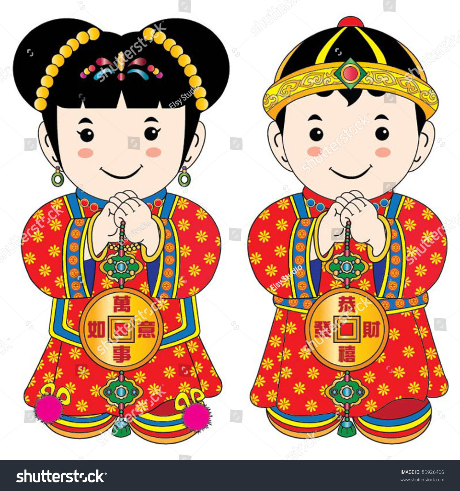 Chinese New Year Fortune Girl Boy Stock Vector