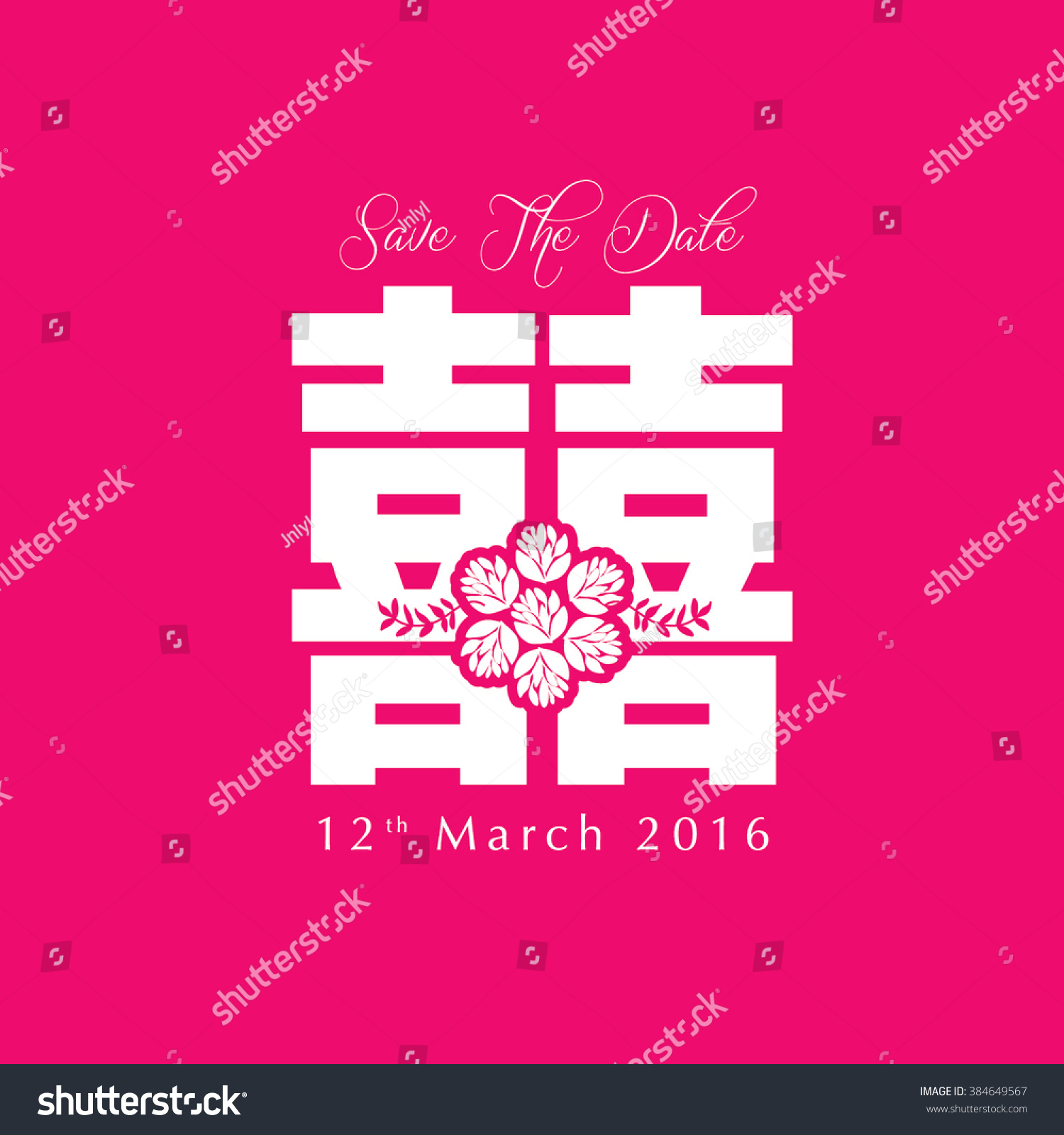 Chinese Wedding Card Double Happiness Typography Stock