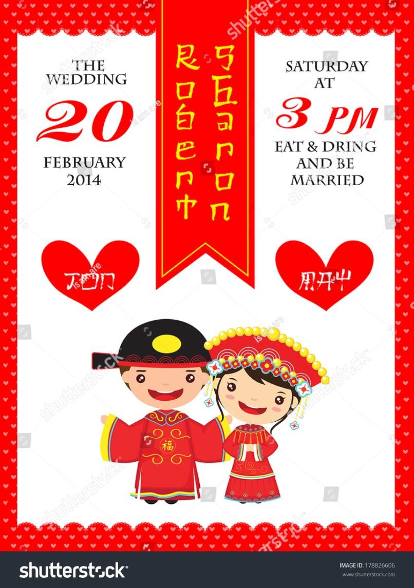 Enchanting Chinese Wedding Invitation Wording Gift - Invitations and ...