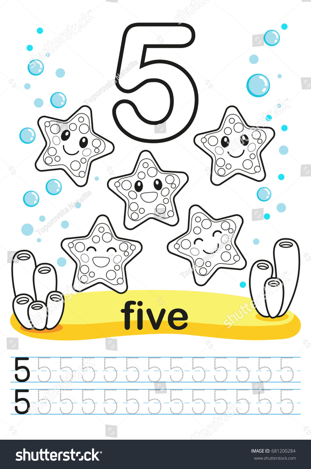 Coloring Printable Worksheet Kindergarten Preschool We Stock Vector