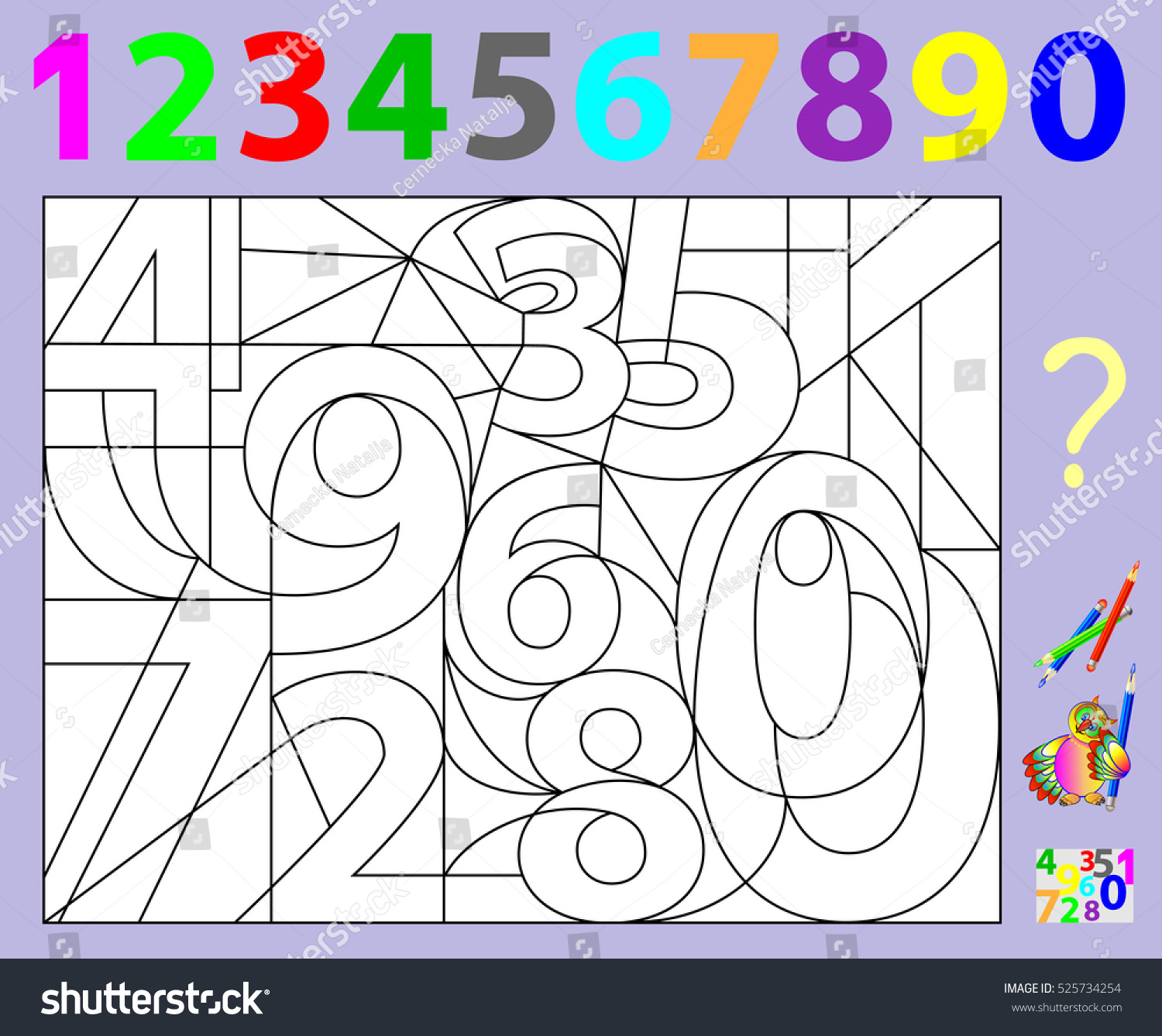 Educational Page Young Children Need Find Stock Vector