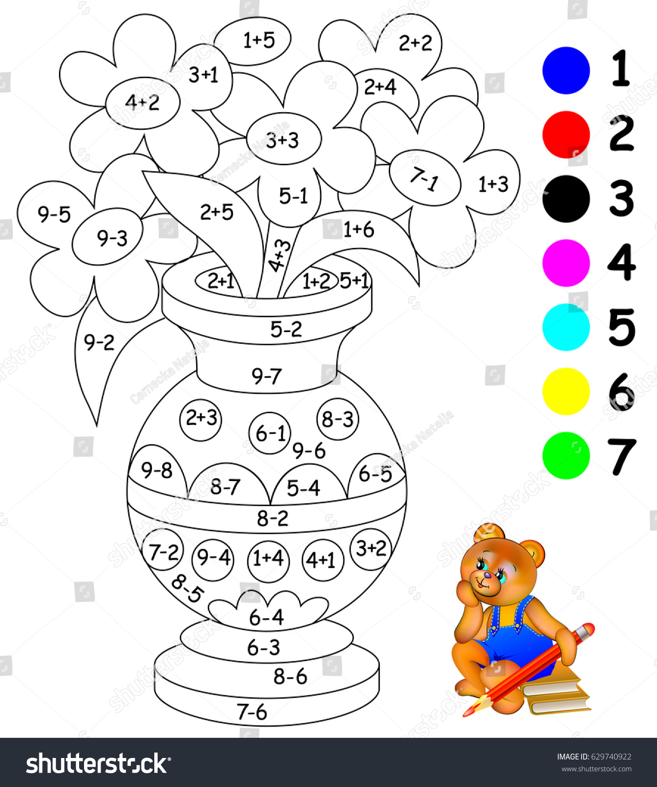 Educational Page Exercises Children On Addition Stock