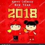 Happy Chinese New Year 2018 Greeting Stock Vector Royalty Free 745305928