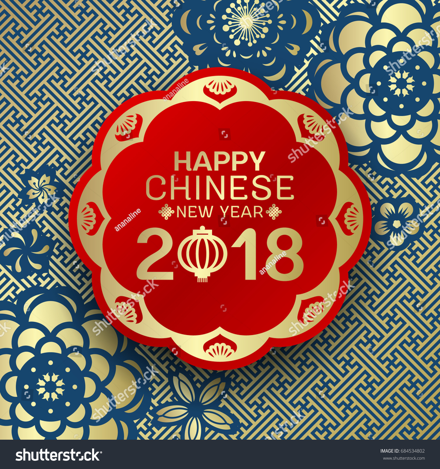 2018 chinese new year background