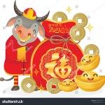 Happy Chinese New Year 2021 Version Stock Vector Royalty Free 1646531710
