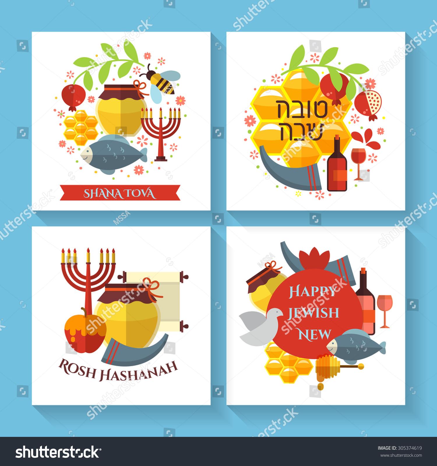 Happy Jewish New Year Rosh Hashanah Stock Vector