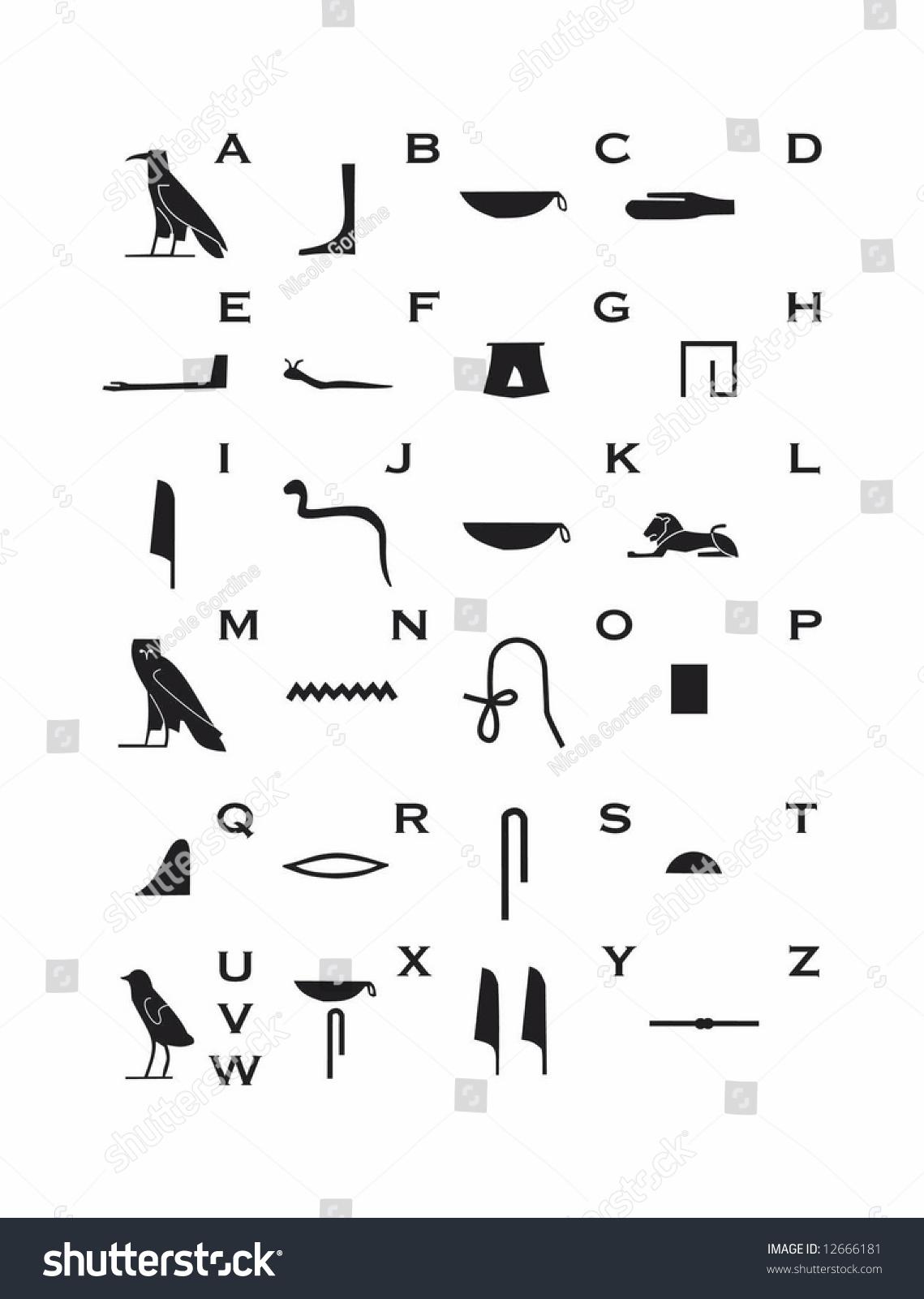 Hieroglyphic Alphabet Stock Vector