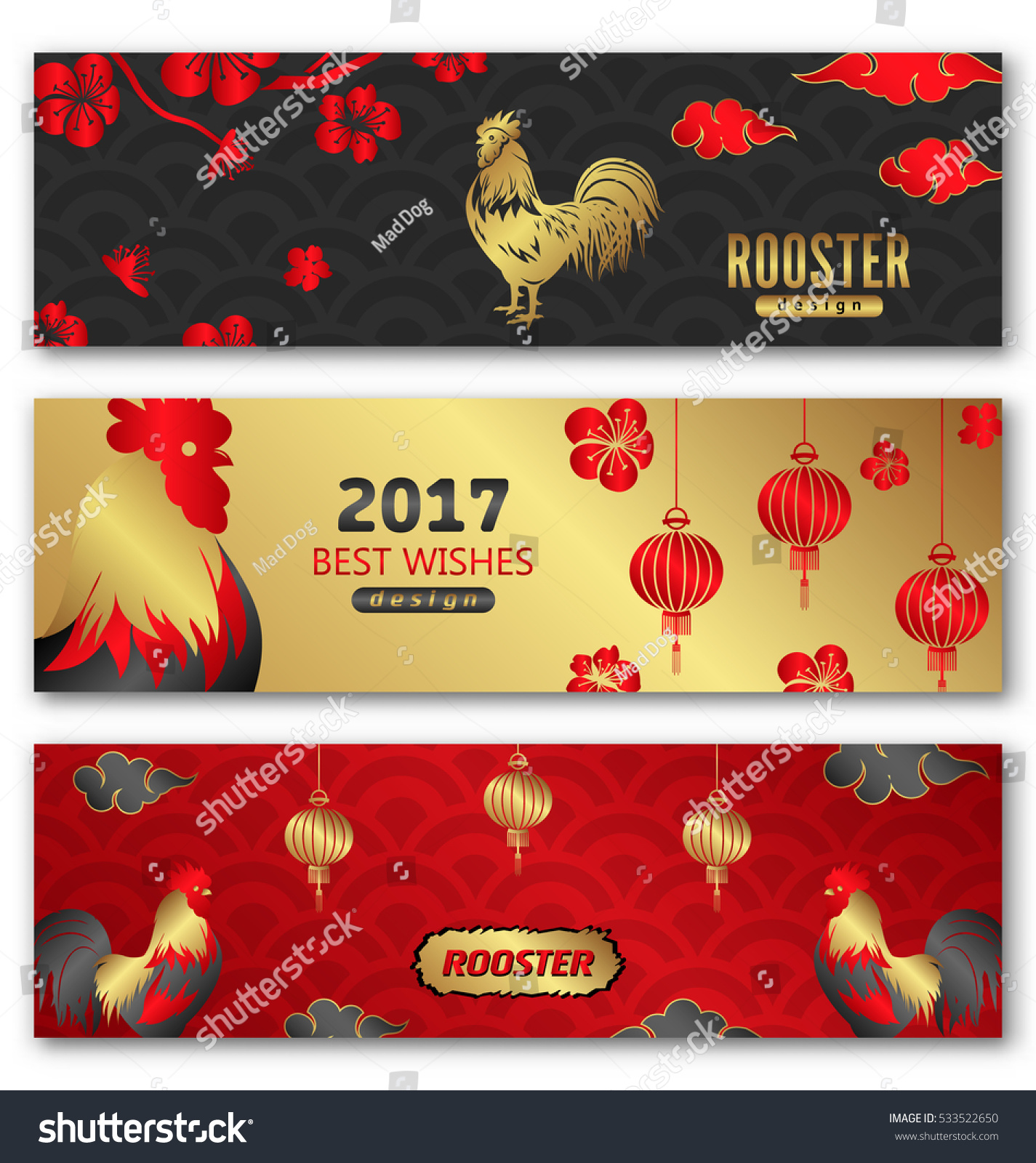 chinese new year banner printable