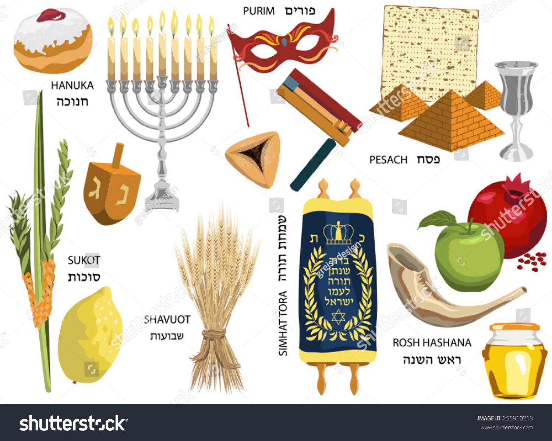 Jewish Holidays Icons Israeli Holidays Hanukah Stock Vector