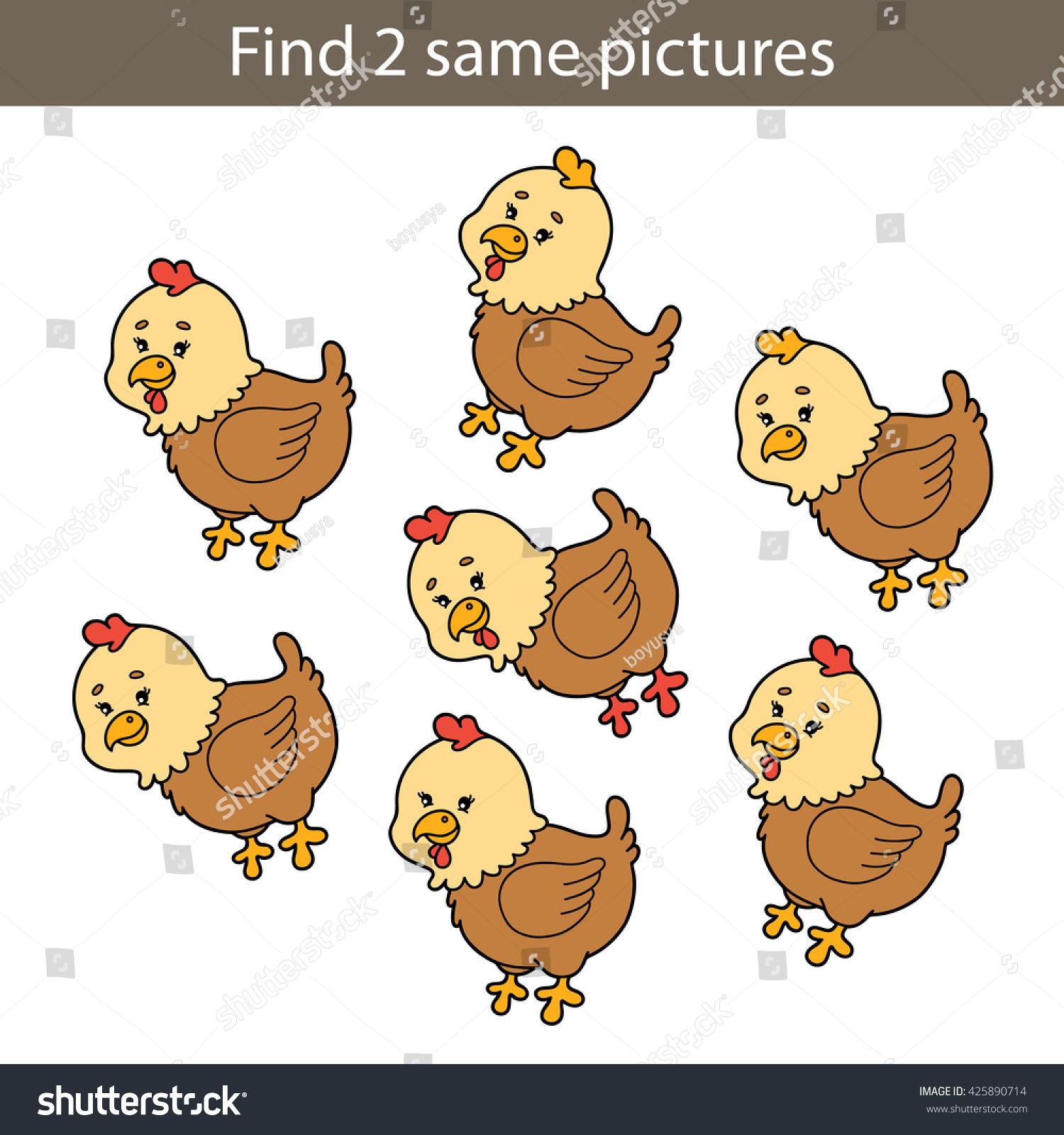 Kids Educational Gamevector Illustration Kids Puzzle Stock