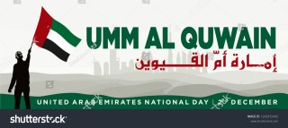 Image result for Umm Al Quwain name