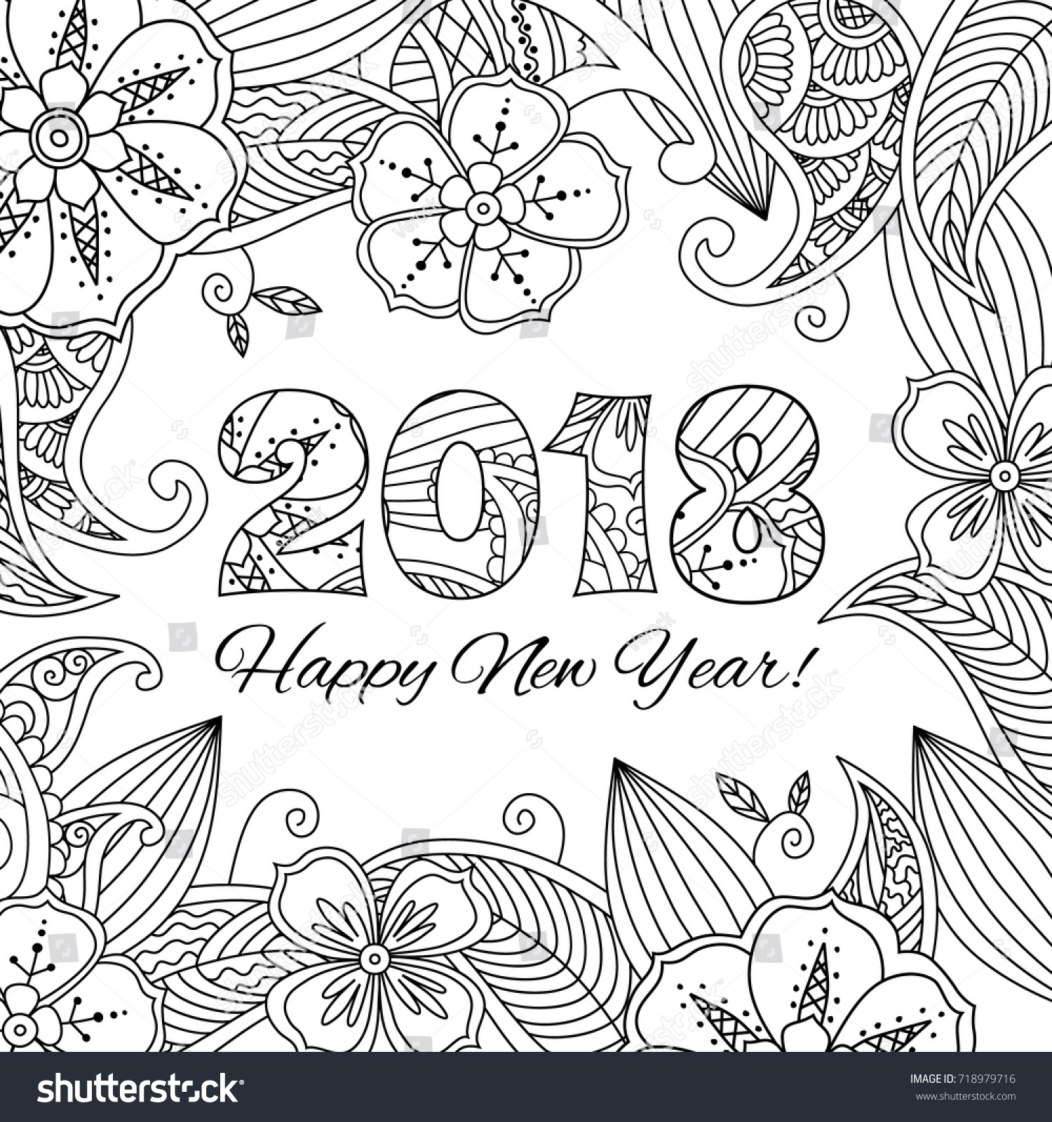 New Year Card Numbers On Stock Vector
