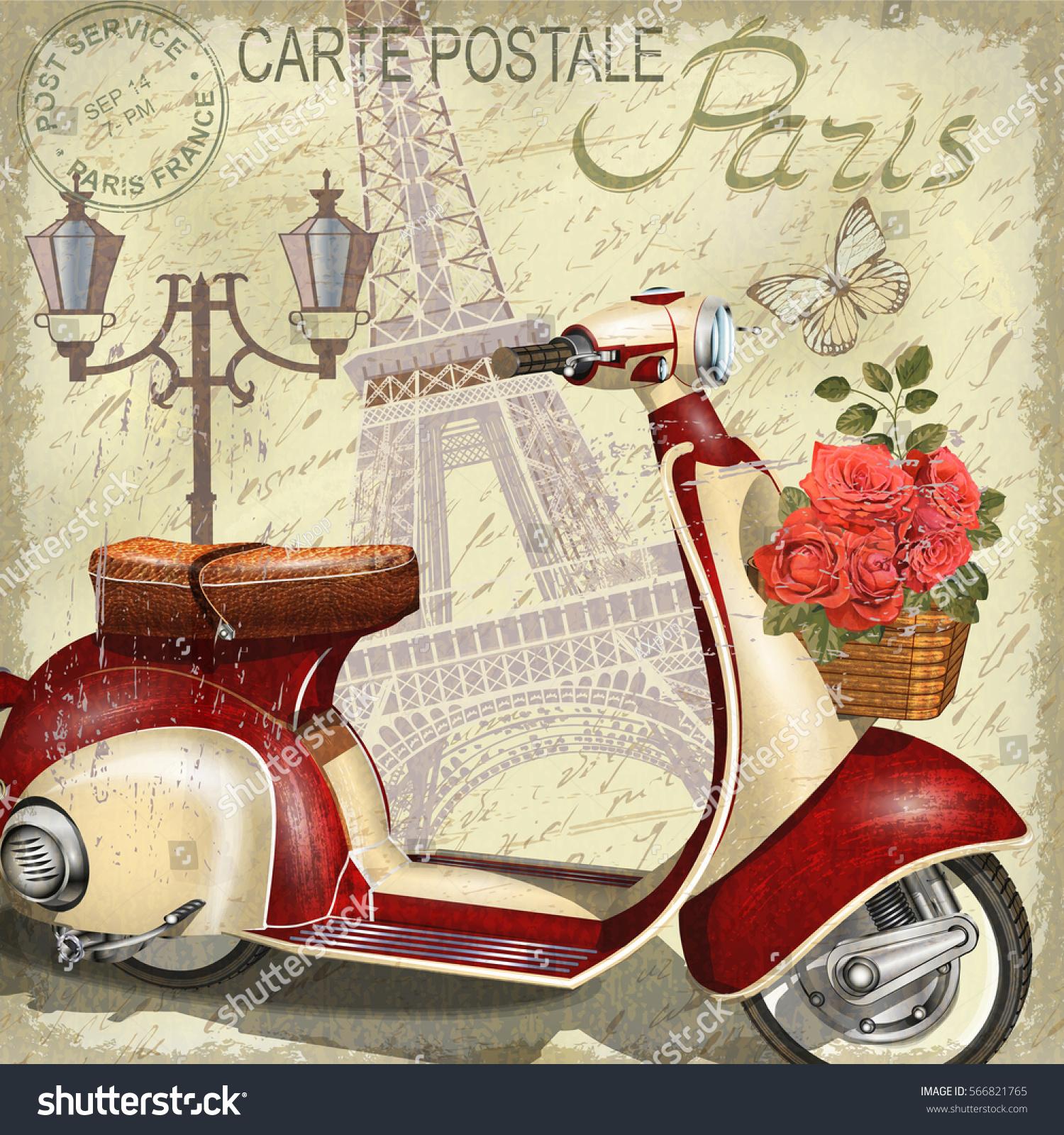 Paris Vintage Poster Stock Vector 566821765 Shutterstock