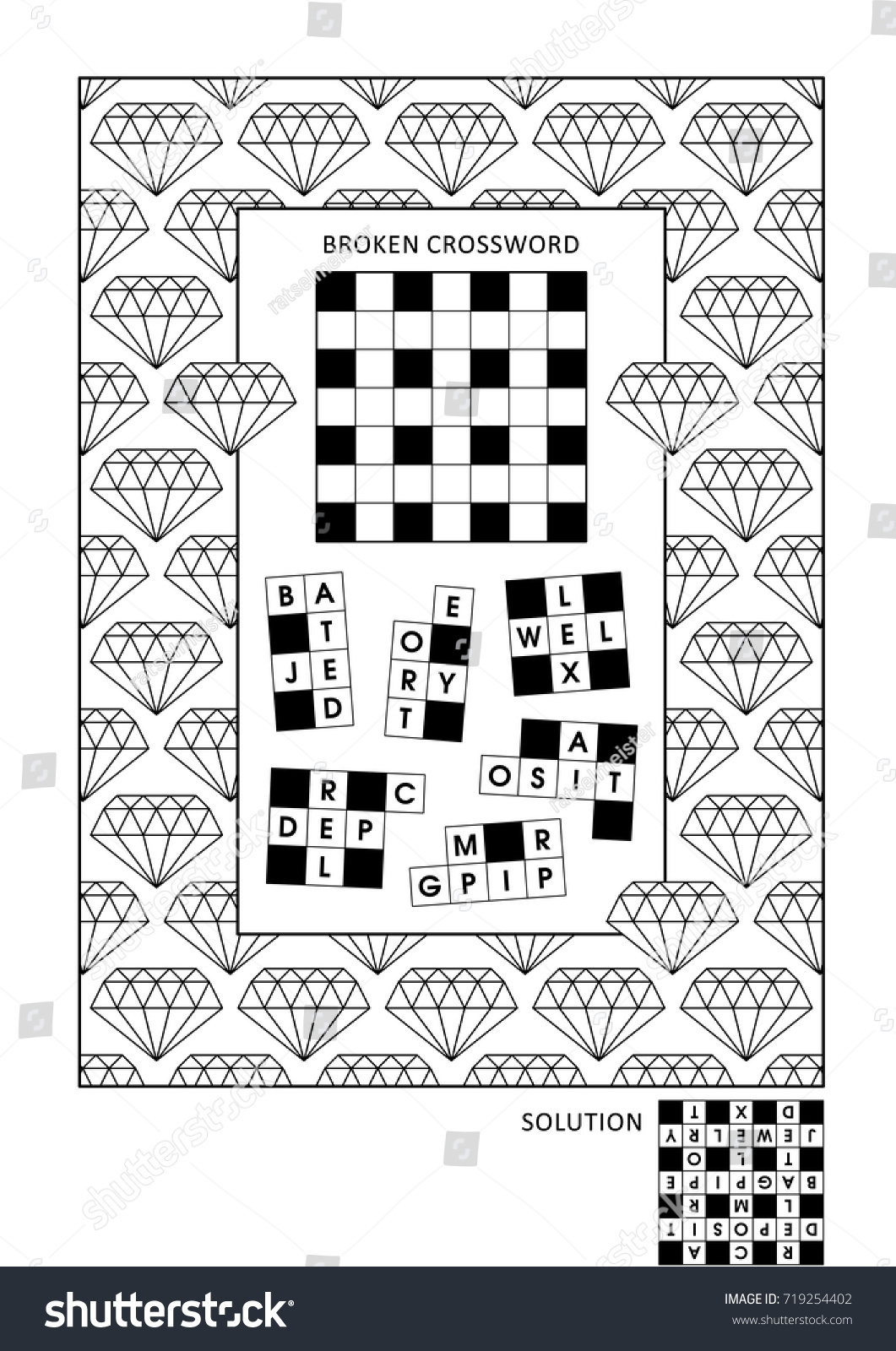 Puzzle Coloring Activity Page Grownups Word Stock Vector