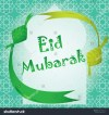 Ramadhan Ied Mubarak Selamat Hari Raya Stock Vector Royalty Free