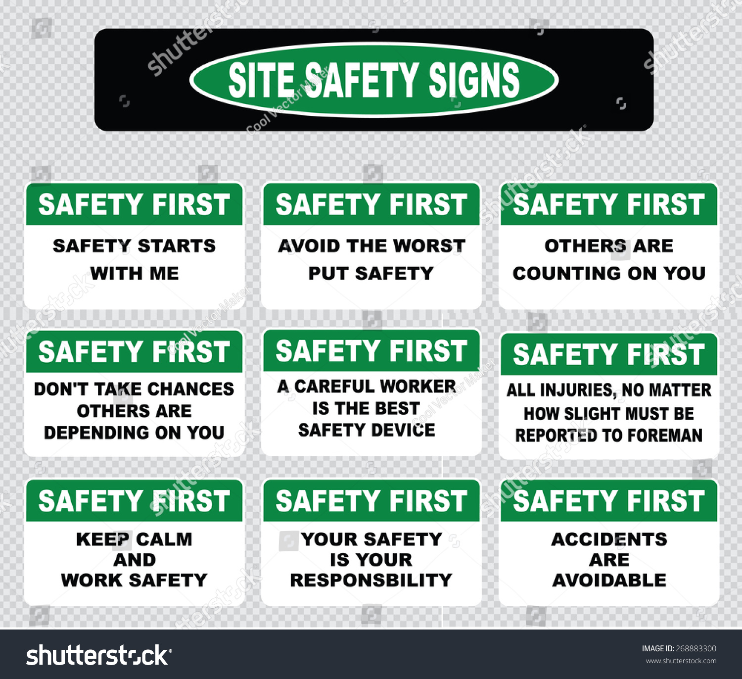 Site Safety Safety First Sign Safety Stock Vector