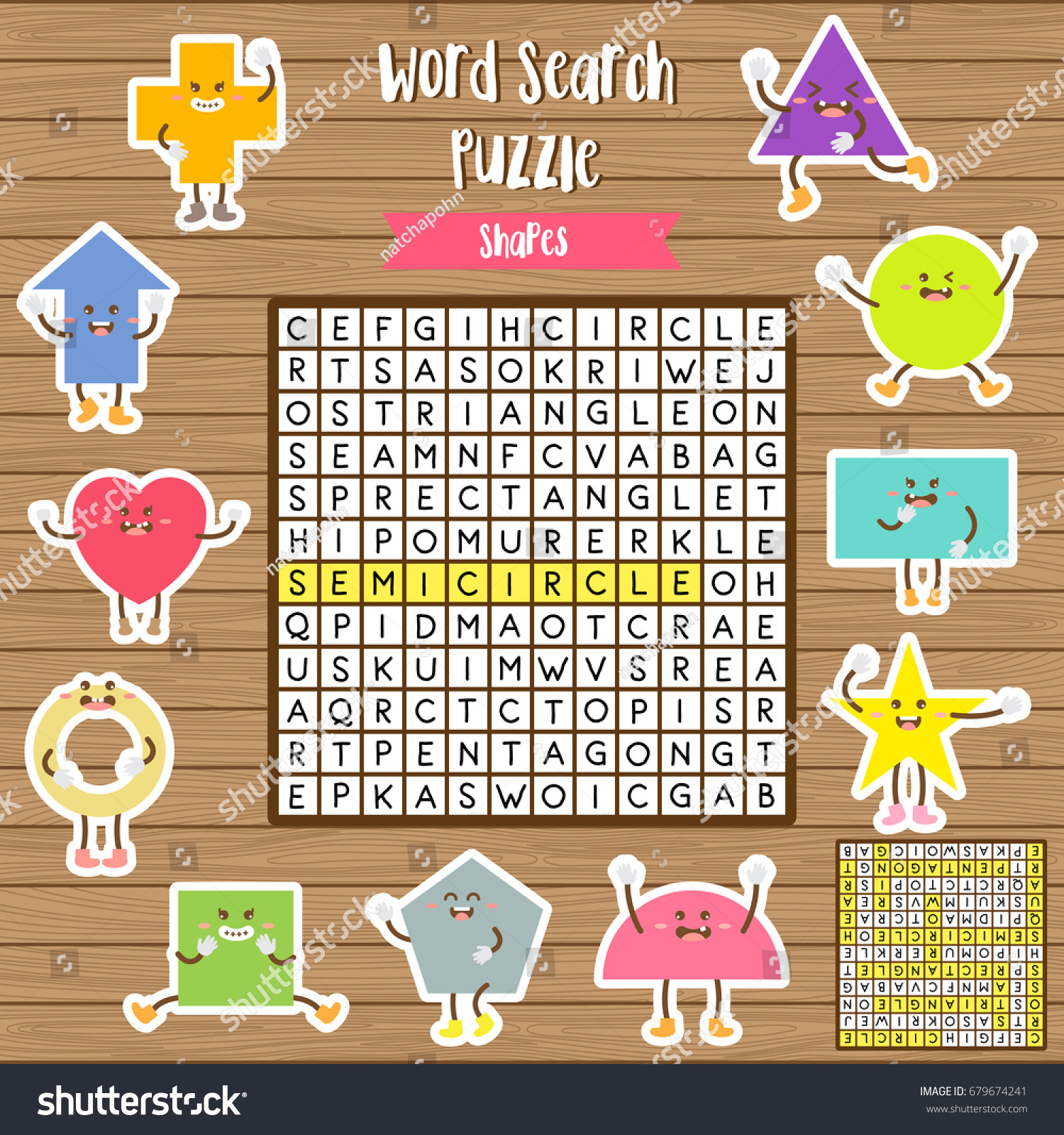 Words Search Puzzle Game Shapes Preschool Stock Vector
