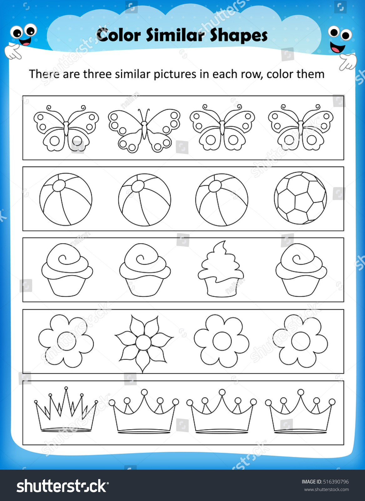 Worksheet Color Similar Shapes Kids Worksheet Stock Vector