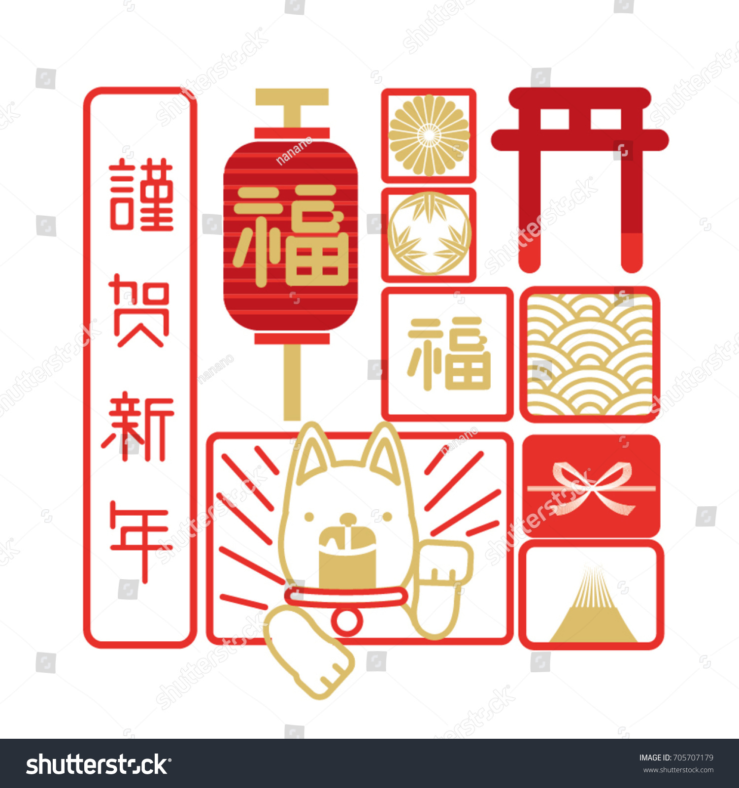 Chinese New Year 2018 Invitation Merry Christmas And Happy New